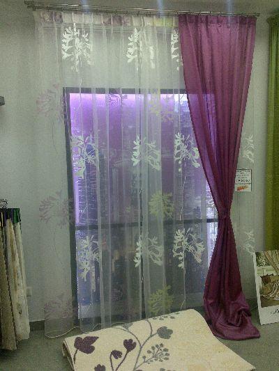Princi tendaggi via roma 60 tende tessuti e tendaggi for Tende harem